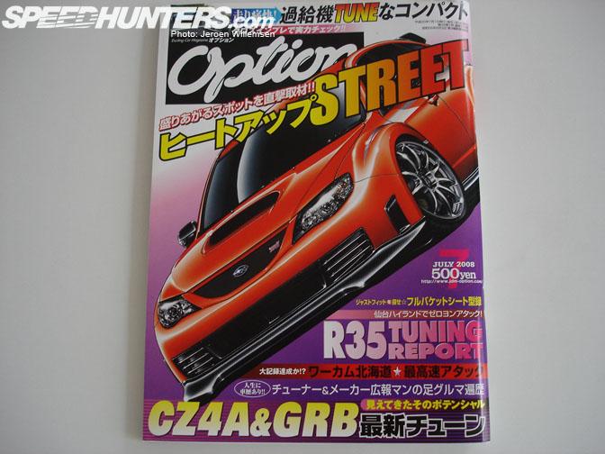Magazines>> July OptionMagazine
