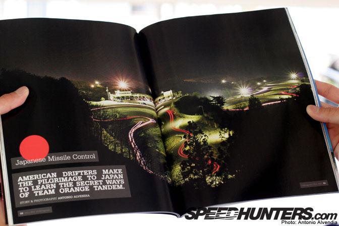 Magazines>> Ebisu Circuit In 0-60Mag