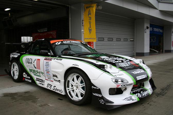 Car Spotlight>> Seiken NkbRx7