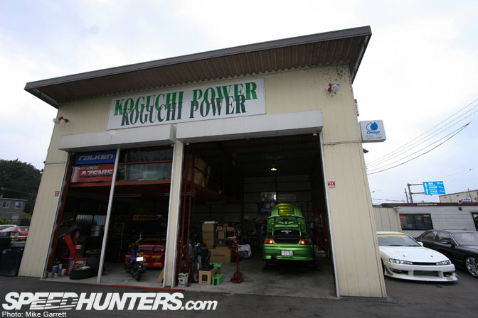 Car Builder>>koguchi Power