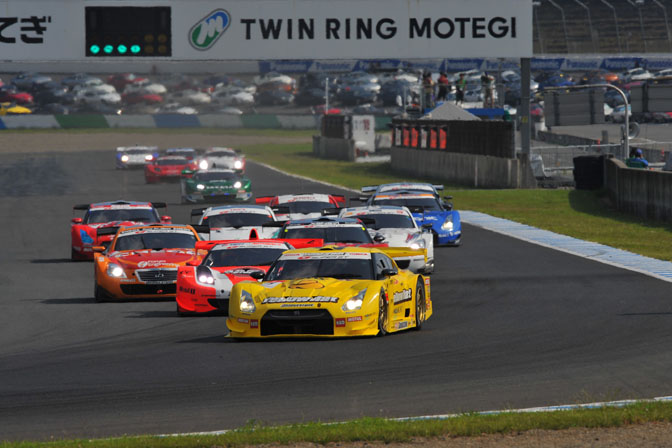 Event>>super Gt Rd.7 Motegi