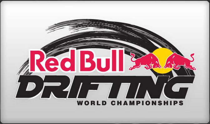 News>>drifting World Championship Competitor ListAnnounced