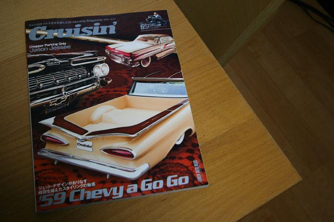 Magazines>>cruisin'