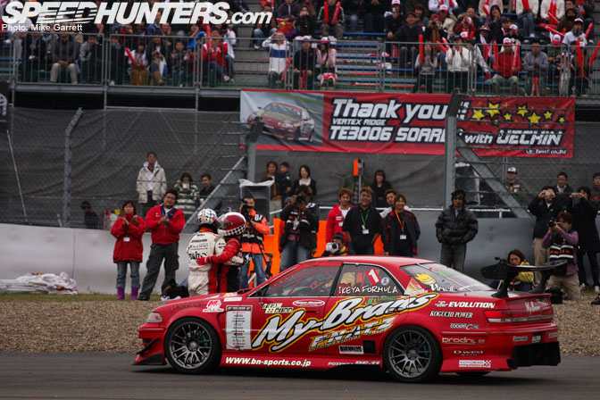 News>>d1gp Finale Results