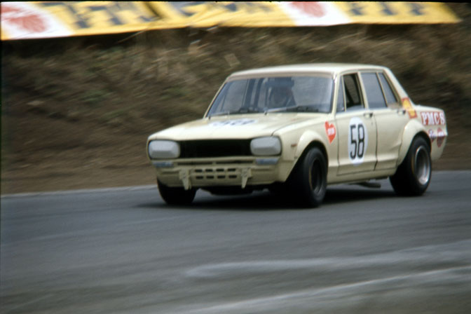 Random Snap>>pgc10 Gt-r At The 1970 Jaf GrandPrix