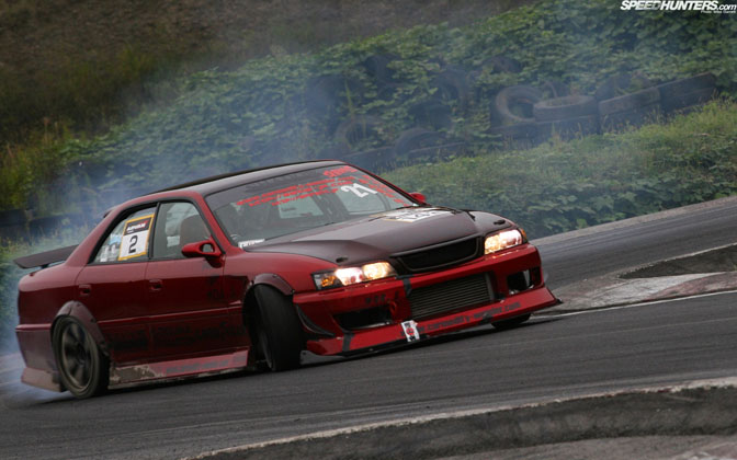 Desktops>>spirant Jzx100 At Nikko