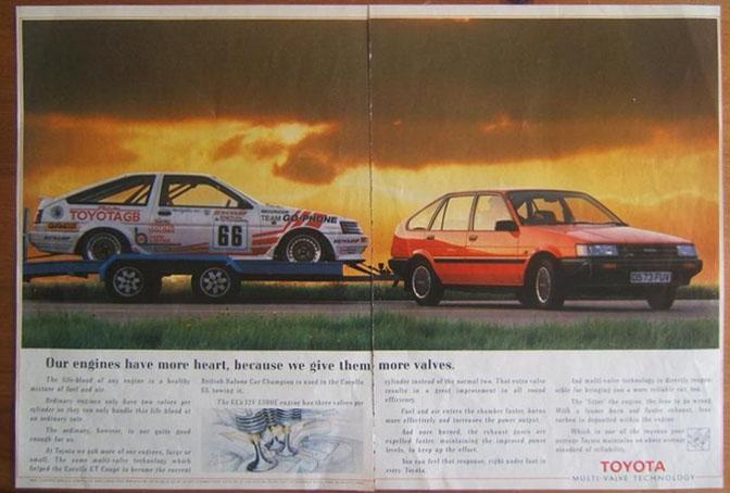 Retrospective>> Toyota Gb Btcc PrintAdvertisement
