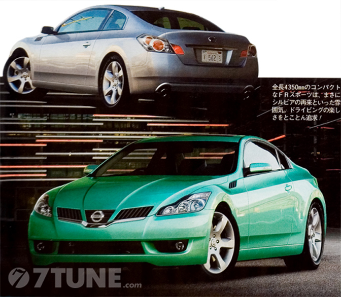 News>>nissan Cancels New Silvia Development
