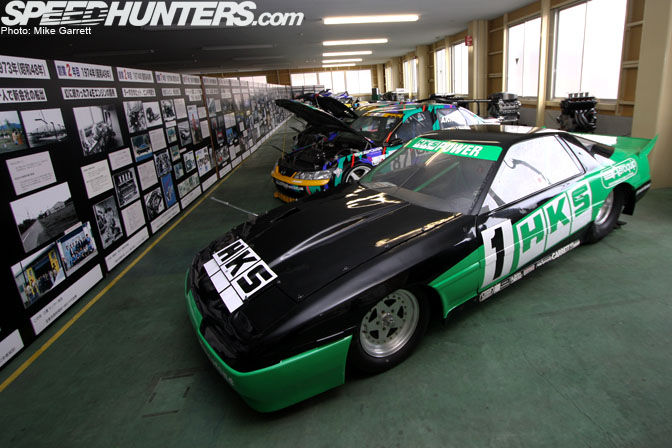 Museums>>the Hks Collection Pt.1