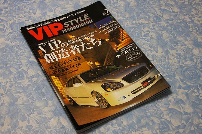 Magazines>>vipStyle