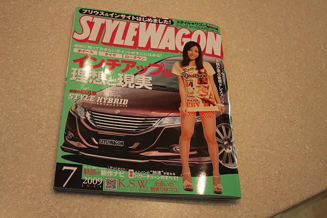Magazines>>styleWagon