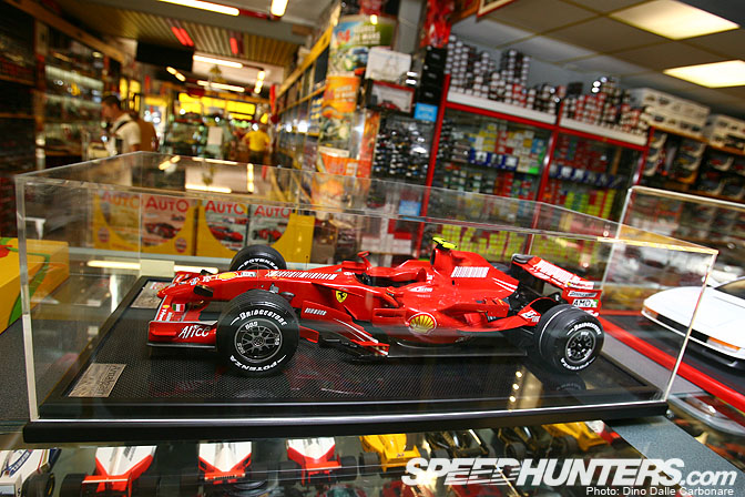 Gallery>> Warm-up Die Cast Shop, Maranello