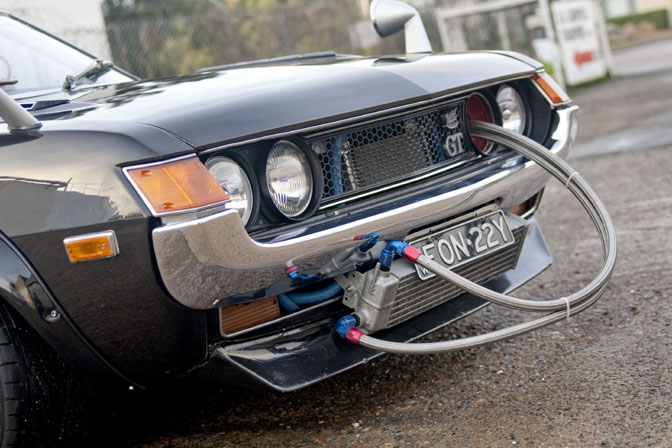 Car Feature>> Bosozoku Styled Celica