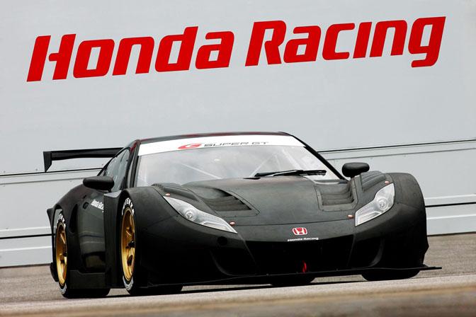 News>> Honda Hsv-10Gt