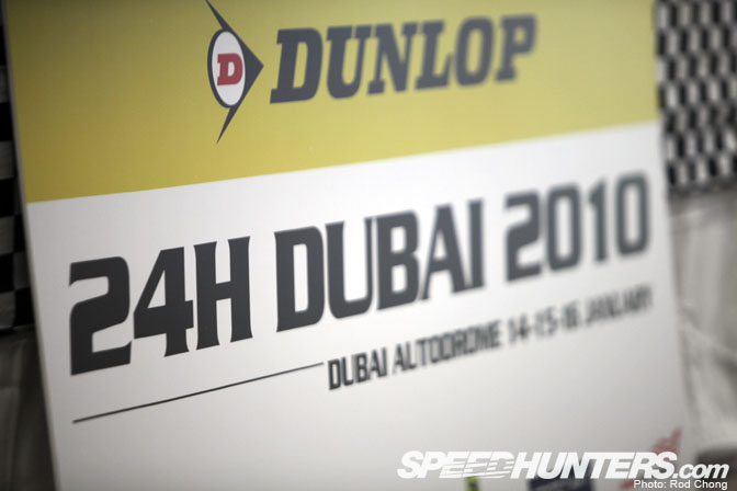 Event>> Speedhunting @ The Dubai 24hPart1