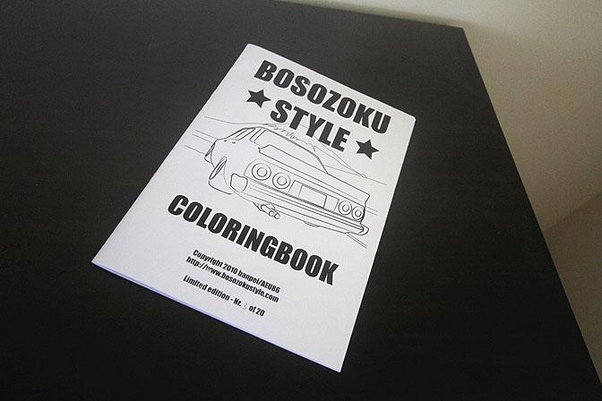 Car Lifebosozoku Style Coloring Book