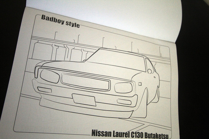 Yesterday I Opened My Mailbox To Find A Copy Of The Bosozoku Style Coloring Book How Cool Is That