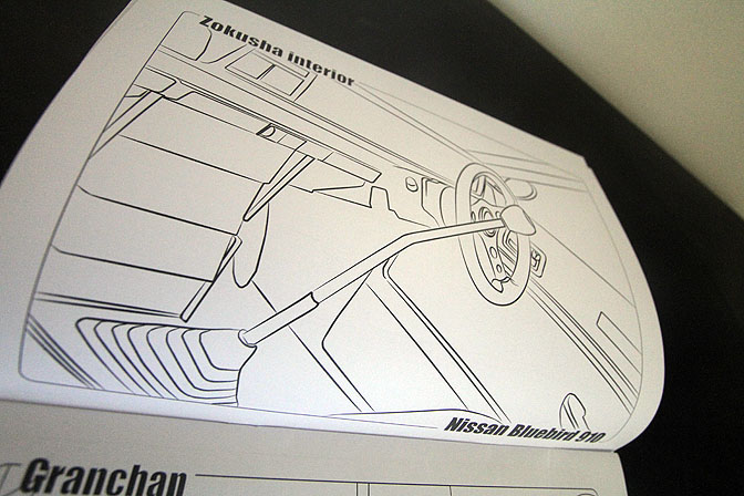 Art Decided To Take His Love For Old School Japanese Cars And Make The Coloring Book As A Birthday Gift Three Year Son