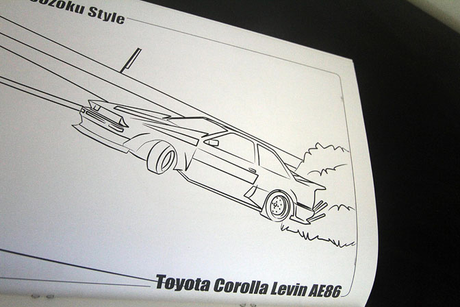 The Book Is Filled With All Sorts Of Cool Drawings And Vivid Nature These Cars Makes Them Perfect Subject For A Coloring