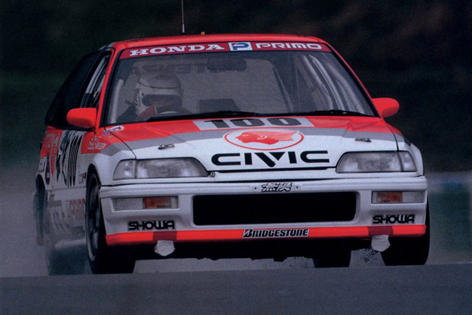 Retrospective>>production Hondas In Motorsport