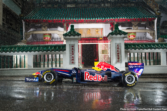 News>> F1 On The Streets Of Hong Kong