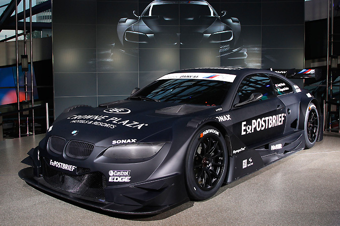 new cars bmw m3 dtm 2012 concept speedhunters. Black Bedroom Furniture Sets. Home Design Ideas