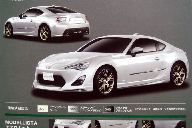 News>>production Ft-86Leaked?