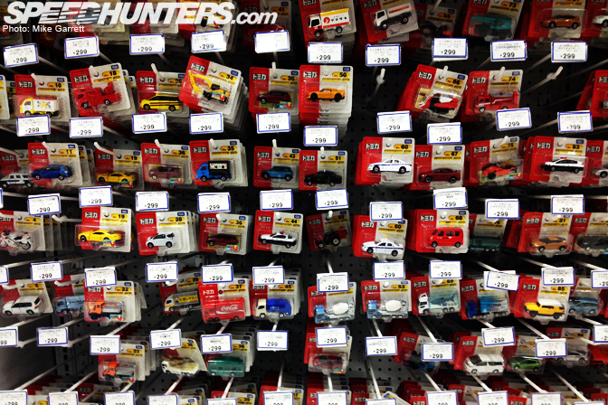 Collectables>>hobbyhunting Japan : The Mall