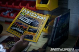 Chaydon Ford AE86 UK-26