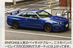 Dino-GTR-Project-46