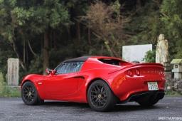 2013 Lotus Elise S#4