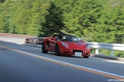 2013 Lotus Elise S#8