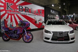 Osaka-Auto-Messe-13-Desktop-08