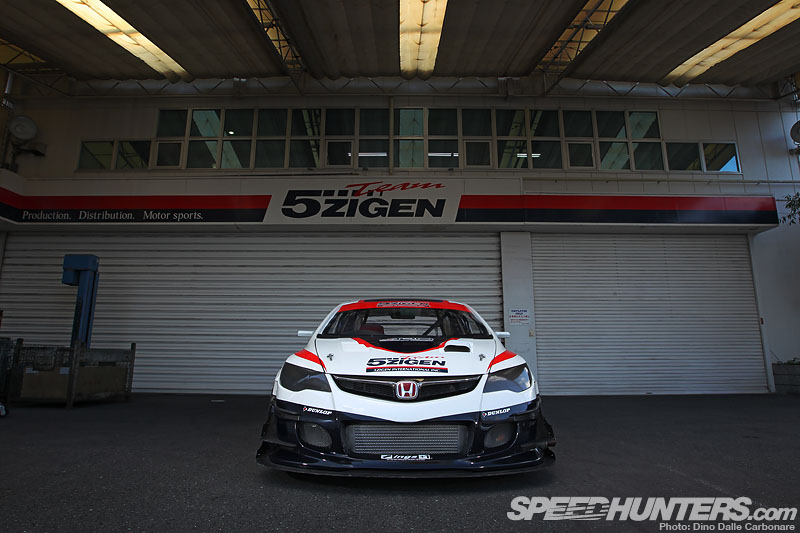 Ff Supremacy: 5zigen Civic Type-r