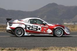 RSR-V8-86-Off2