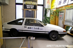 Yokota-Museum-7609 copy