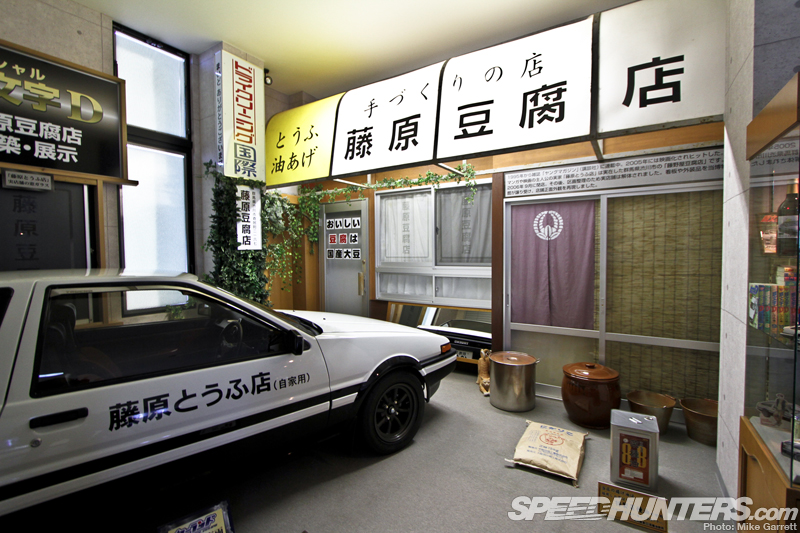 The Real Life Initial D On Display