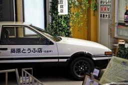 Yokota-Museum-Desktop-10