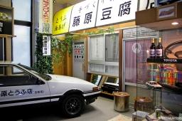Yokota-Museum-Desktop-12
