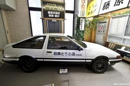 Yokota-Museum-Desktop-33