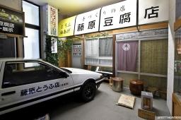 Yokota-Museum-Desktop-34