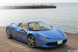 Ferrari 458 Spider Dream Drive #8
