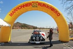 Marronier Run 2013#1