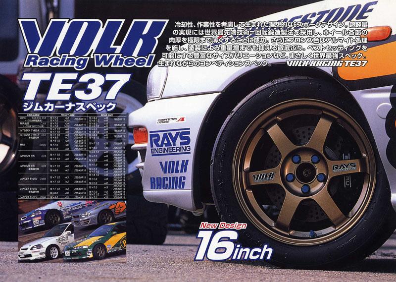 Touring Evolution: The Volk RacingTe37