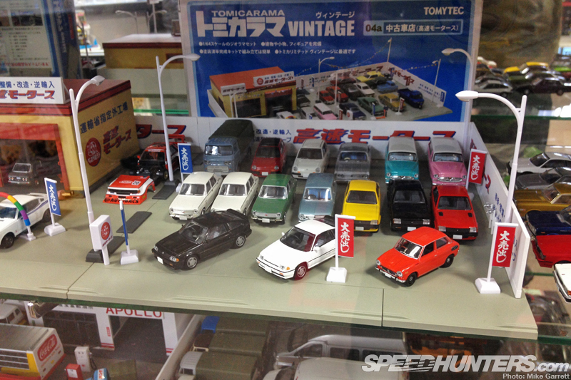 Japan Collectables 40 Speedhunters