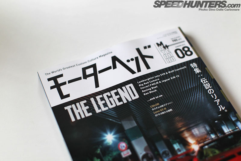 The Legends: Motor Head Issue 08