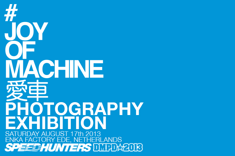 #joyofmachine: A Photography Exhibition