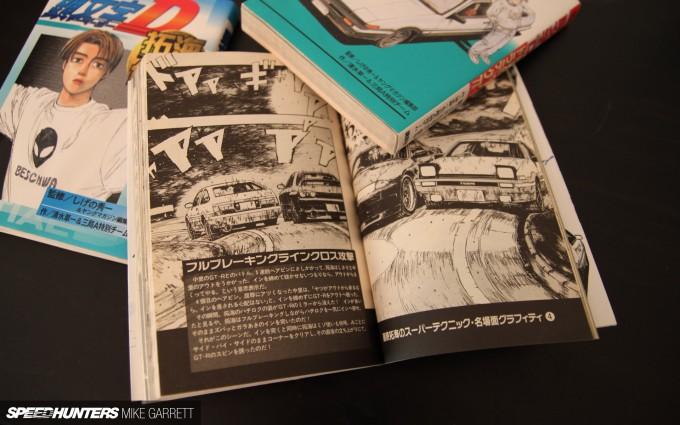 ID-Manga-03
