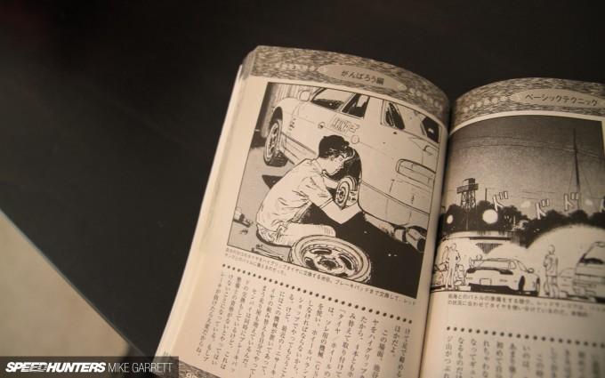 ID-Manga-04
