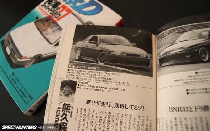 ID-Manga-05